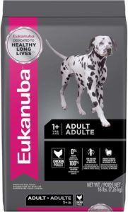 EUKANUBA CROQUETTES 1 OF THE Best dry dog food